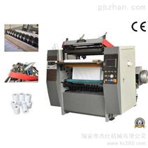 供应杰仕机械JT-SLT-800瑞安进口配置自动插纸收银纸分切机