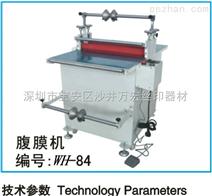小型覆膜机,简易型覆膜机 双面覆膜机