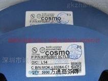 COSMO光耦KPS2801