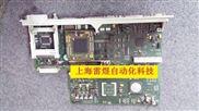 西门子工控机维修,840D系统维修