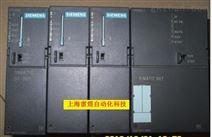 苏州s7-300PLC上电无显示,电源灯不亮维修