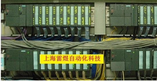 西门子PLC S7-300电源板损坏维修