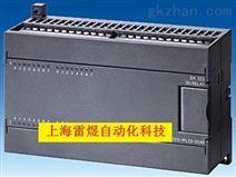 S7-200西門子PLC接錯電源燒毀維修