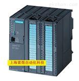 西门子S7-300PLC SF灯亮,BF灯亮维修
