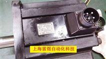 6SE70变频器报警F026,F001,F002,F006维修