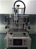 微电脑丝网印刷机 气动平面丝印机