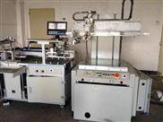 你想用半自动印刷机改装成全自动印刷机吗