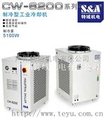 半导体激光冷水机,半导体激光打标机冷水机