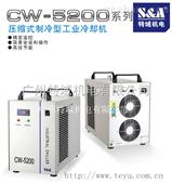 数控雕刻机冷水机,CNC雕刻机冷水机