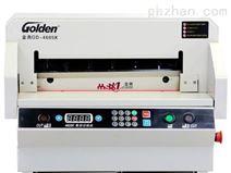 【供应】L-系列数控切纸机(L-D