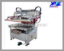 线路板丝印机 平面包装印刷机