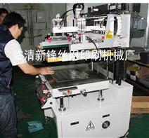 线路板丝印机 平面包装袋印刷机