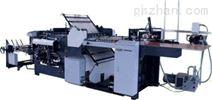 【供应】ZYHD490A 混合式折页机