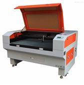 切割机 激光切割机 二氧化碳激光切割机