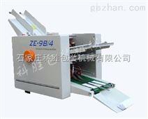 唐山科胜DZ-9B4全自动折纸机
