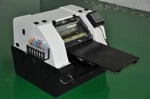 小型的手机壳印花机厂家直销 _ 小型的印花机厂家直销价格报价
