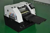供应小型A2数码平板印刷机|白色T恤服装彩印机|纺织品印花机