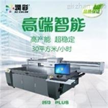木板瓷砖背景墙彩印机平面uv数码打印机