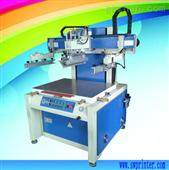 YS7090MS软性线路板丝印机