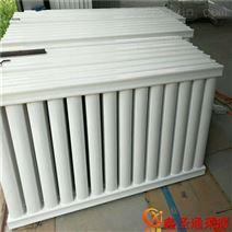 超導暖氣片散熱器生產廠家
