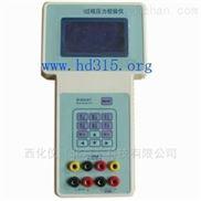 快速热解析仪 型号:JC33-库号:M389694
