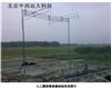 便携式全自动人工模拟降雨器