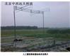 便攜式全自動人工模擬降雨器