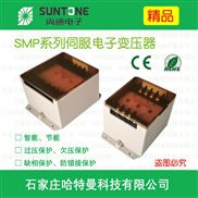 SMP-10KW-1/B尚通伺服电子变压器适配10KW及以下功率380V转220V