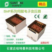 SMP-5.5KW-1/B尚通伺服电子变压器适配5.5KW及以下功率380V转220V