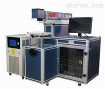 【供应】二维码打标机,金属丝网印刷机