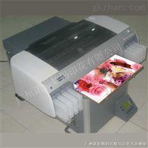 彩色玻璃数码喷墨印花机