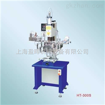 气动胶辊式曲面热转印机
