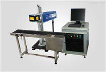 金属激光打标机激光雕刻机