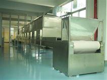 广州福滔FT—45S微波药材干燥杀菌设备
