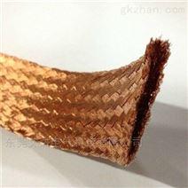 16平方TZ-15镀锡铜编织带