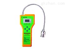 供應工業用便攜式氣體檢測儀