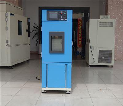 宁夏温湿度交变循环试验机