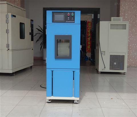 温湿度交变循环试验机