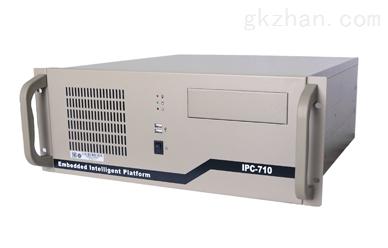 山东济南研祥工控机IPC-710代理商价格销售