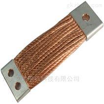 文達電氣礦用防爆電力機車用銅編織線