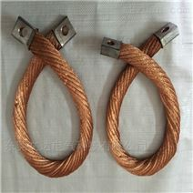 文达t2金属导电带铜绞线软连接