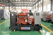 移动拖车天然气发电机组采用优质、高效能源