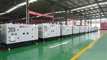 玉柴柴油发电机1800千瓦最低工作温度多少呢