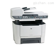 松下激光多功能一体机 KX-MB1508CN 打印/扫描/复印 正品行货