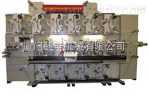 MQ-250-7Z七工位圆压圆模切机