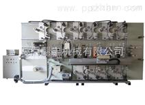PMQ-250-5Z印刷连线五工位圆刀模切机