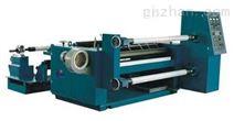 1700高速卷筒纸分切机