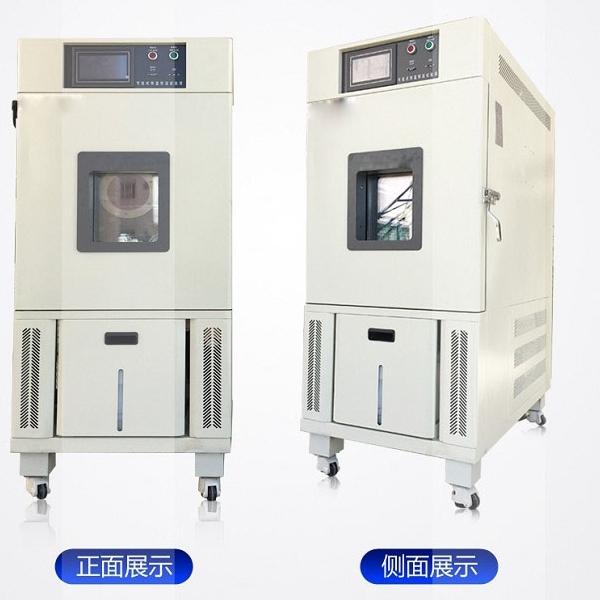定制小型高低温恒温试验箱