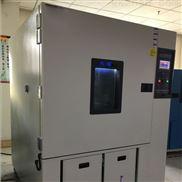 上海高低温恒温环境试验箱