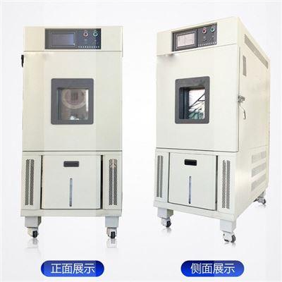 高低温温度老化试验箱